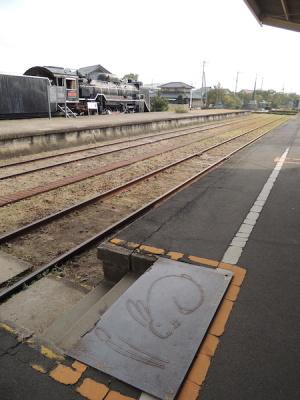 旧大社駅のうさぎ