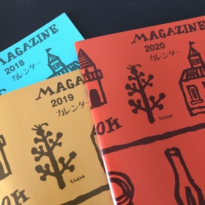 戸田書店のカレンダー
